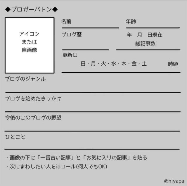 f:id:marondiary:20200716002640j:plain